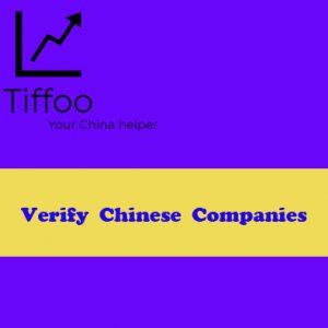 Verify Chinese Companies