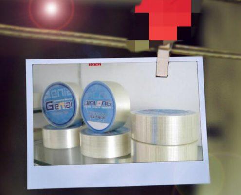 filament tape slider