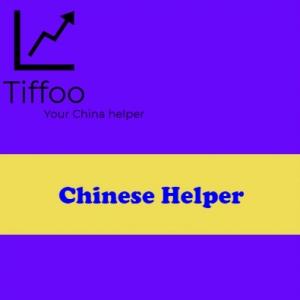Chinese Helper